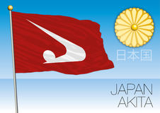 Akita flaga, Japonia royalty ilustracja
