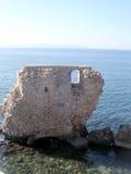 Akko les ruines 2003 Image libre de droits