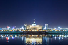 Akorda - the residence of the President of the Republic of Kazak Royalty Free Stock Photography