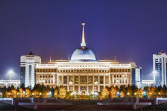Akorda - the residence of the President of the Republic of Kazak Stock Photography