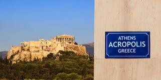 Akropol av Aten - Grekland Arkivfoto