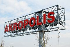 AKROPOLIS σημάδι εμπορικών κέντρων στις 12 Απριλίου 2014, Vilnius, Λιθουανία. Στοκ Φωτογραφίες