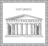Akropolis in Athene, Griekenland. Schets van de historisch bouw en huis. royalty-vrije illustratie