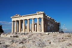Akropolis parthenon athen Griechenland Lizenzfreies Stockbild