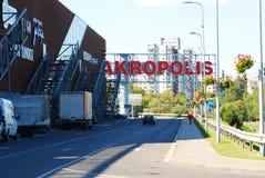 Akropolis schopping center in Vilnius city Royalty Free Stock Photo