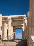 Akropolishügel in Athen Griechenland Lizenzfreie Stockfotos