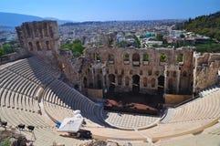 Akropolistheater Lizenzfreie Stockfotos