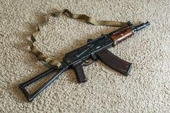 AKS74-U automatico russo Immagine Stock Libera da Diritti