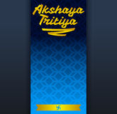 Akshay Tritiya - Traditional India celebration Royalty Free Stock Image