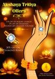 Akshaya Tritiya celebration Sale promotion Royalty Free Stock Photo