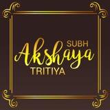 Akshaya Tritiya. Royalty Free Stock Photography