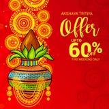 Akshaya Tritiya. Stock Photos