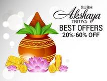 Akshaya Tritiya. Royalty Free Stock Photo