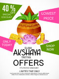 Akshaya Tritiya. Royalty Free Stock Photos