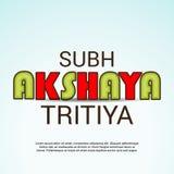 Akshaya Tritiya. Stock Photography