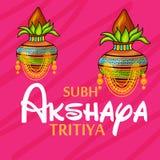 Akshaya Tritiya. Stock Photo