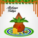 Akshaya Tritiya Royalty Free Stock Photography