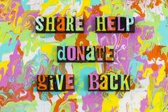 Aktiehjälp donerar ger sig tillbaka royaltyfri illustrationer