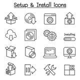 Aktivering, konfiguration, underhåll & installationssymbolsuppsättning vektor illustrationer