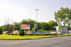 Akuafo-Schnitt - Accra, Ghana Lizenzfreie Stockbilder