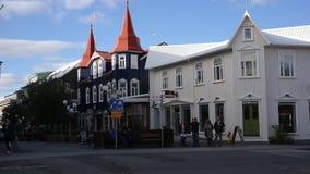 Akureyri centrum royaltyfria foton