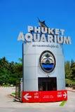 akvarium thailand Royaltyfria Bilder