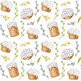 Akwareli Easter wzór royalty ilustracja