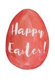 Akwareli Wielkanocny jajko Obraz Royalty Free
