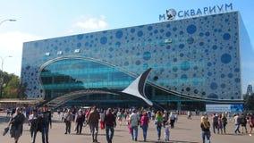 Akwarium i dolfinarium w Moskwa Zdjęcie Royalty Free