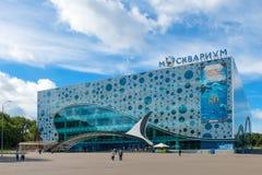 Akwarium Moskvarium Zdjęcie Royalty Free
