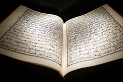 Al古兰经 免版税库存照片