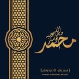 Al圣纪节Al Nabawi Charif传染媒介 伊斯兰教的招呼的例证设计 在蓝色和金子颜色的Islmaic印刷术 皇族释放例证