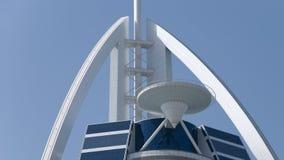 Al阿拉伯burj停机坪旅馆 库存图片