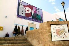 Al-Abidine Ben Ali - affiche de Zine image stock