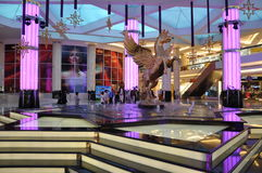 Al Ain Mall in the UAE Stock Images
