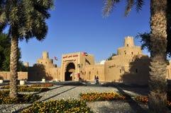 Al Ain Museum Lizenzfreie Stockfotografie