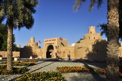 Al Ain muzeum Fotografia Royalty Free