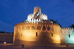 Al Ain palace illuminated at night Stock Photo