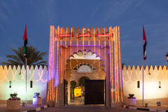 Al Ain palace illuminated at night Royalty Free Stock Image