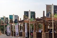 Al Ain zoo przyrody kurortu i parka Wejściowy Biletowy kontuar obrazy stock