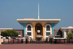 Al Alam宫殿,马斯喀特阿曼 免版税图库摄影
