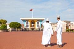 Al Alam pałac w muszkacie, Oman Zdjęcia Royalty Free