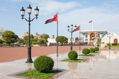 Al Alam pałac w muszkacie, Oman Obrazy Royalty Free
