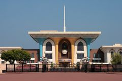 Al Alam Palace, Muscat Oman Royalty Free Stock Photography