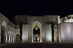 Al Alam Palace di notte Fotografia Stock
