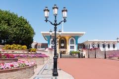 Al Alam Palace in Muscat, Oman Stock Photos