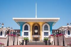 Al Alam-paleis in Muscateldruif, Oman Royalty-vrije Stock Fotografie