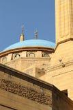 Al-Amine Mosque, Beirut Stock Image