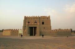 Al Anka Fort, near Al Ain Royalty Free Stock Images