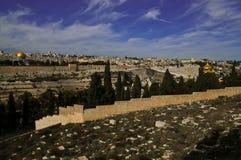Al Aqsa Immagini Stock Libere da Diritti